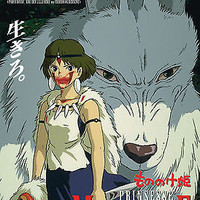 Princess Mononoke 1997 Ghibli Japan Japanese Movie Poster Art Print 36x24inch