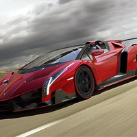 Veneno Roadster | The Billionaire Shop