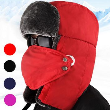 2017 New Woman Men's Windproof Ski Winter Cold Outdoor Cycling Bomber Thick Warm Hat+Removable Mask Solid Color