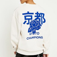 UO Kyoto Champions Rose Overdyed Sweatshirt | Urban Outfitters