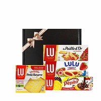 French Snack Set by LU