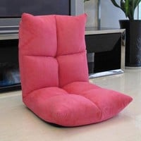Futon Chair Recliners Floor Folding Chairs