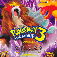 Pokemon 3: The Movie 11x17 Movie Poster (2001)
