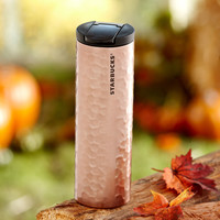Stainless Steel Hammered Tumbler - Rose Gold, 16 fl oz
