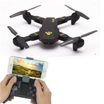 VISUO XS809HW (XS809H-W-HD-G ) Foldable Wifi FPV drone With 2MP Camera Altitude Hold G-sensor Mode RC Quadcopter RTF 2.4GHz