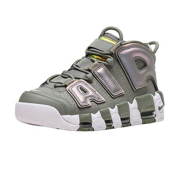 NIKE AIR MORE UPTEMPO - Dark Green | Jimmy Jazz - 917593-001