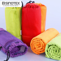 Larger Size Sports Towel With Bag Microfiber Gym Towel  de Swimming Travel 4 colors