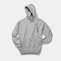 Sword of Peace Hoodie - S Only