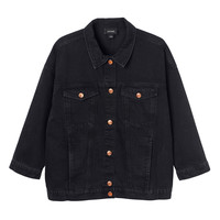 Monki | Jackets & coats | Cathy denim jacket