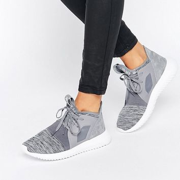 adidas Originals Grey Marl Tubular Defiant Trainers