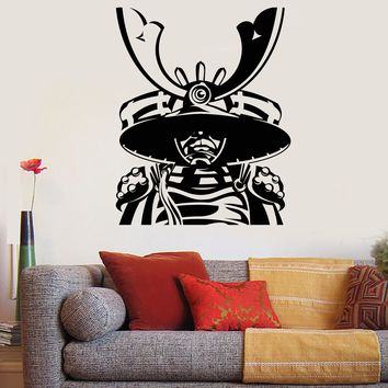 Vinyl Wall Decal Samurai Warrior Japan Asian Shogun Japanese Ronin Mural Stickers Unique Gift (ig856)