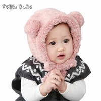 New bonnet baby cap bear toe covering cap thickening winter windproof kids boys girls thermal plush earmuffs 2 colors