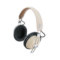 Molami Plica Headphones - Black