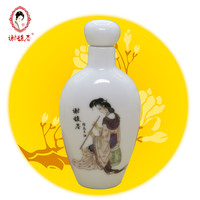 XIEFUCHUN hair care , date from 1830, hair conditioner Without washing, hair oil,  repair,  mask