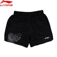 Li-Ning Men  Tennis Sport Shorts