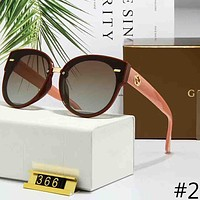 GUCCI New trendy men and women with the same trend cool mirror F-A-SDYJ #2