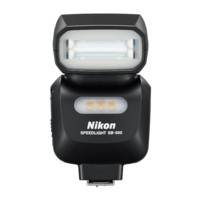 SB-500 AF Speedlight | Speedlight Flash for Nikon D-SLRs and COOLPIX Cameras with a Hotshoe