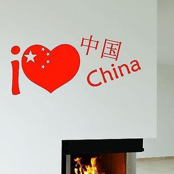 Wall Stickers I Love China Chinese Room Asia Art Vinyl Decal Unique Gift (ig2025)