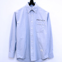 MKI Project Oxford Shirt
