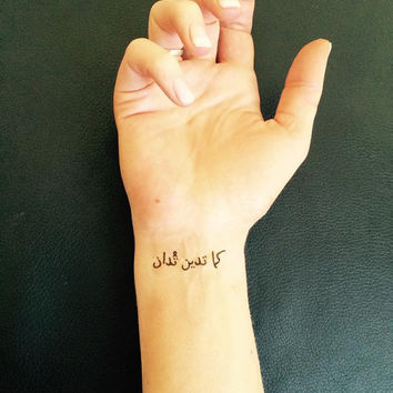 Temporary Tattoo | Arabic Karma | Arabic Calligraphy Tattoo Art | Arabic Tattoo | Wrist Tattoo | Fun Tattoo | Tattoo |handmade by misssfaith