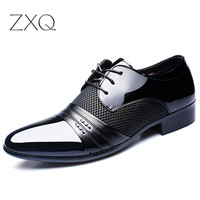 Leather Classic Oxford Shoes For Men