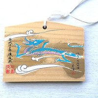 Japanese Wood Plaque Shrine Plaque Ema Year of  Dragon Sumiyoshi Shrine  E5-35
