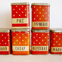 Red Polka Dot Tins / Soviet Kitchen Storage Tin Boxes 70s