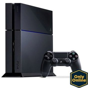 Walmart: PlayStation 4 500GB Console from Walmart | CHRISTMAS
