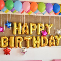 13pcs Cute Silver/Gold Alphabet Letters''happy birthday'' Helium Balloons Foil Balloon Birthday  party Decoration Ballon = 1946706564