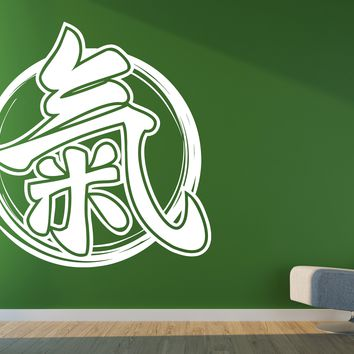 Large Vinyl Decal Hieroglyph Letter Sign in the Circle Enzo Wall Sticker (n579)