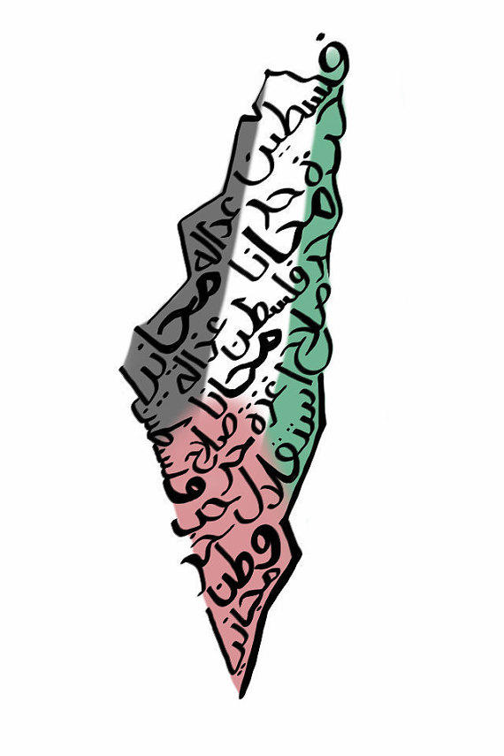 Palestine Arabic Calligraphy Art Drawing From Emaneffects