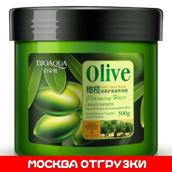 BIOAQUA Moisturizing Olive Argon Oil Dry Damaged Hair Repairing Conditioning Mask - 500g