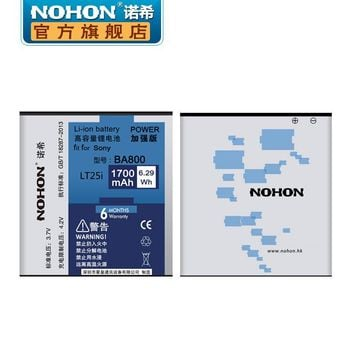 NOHON Real Capacity 1700mAh Battery For Sony Xperia V / S / VC LT25i LT26i LT26ii LT25c BA800