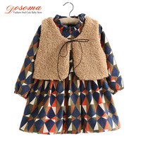 Girls Kids Clothes Spring Diamond Plaid Thick Children Clothing Fashion Lamb's Wool Fur Vest + Girls Dress Clothing Sets Costume