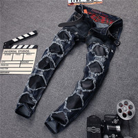Men's Fashion Mosaic Strong Character Slim PU Leather Jeans [6541742979]