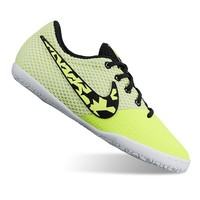 Nike Junior Elastico Pro III IC Boys' Indoor Soccer Shoes (Yellow)