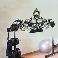 Muscle Skull Gym Wall Decal, Muscle Training Sticker, Home Gym Bodybuilding Wall Decor, Barbell Training CrossFit Decor Mural Art se158