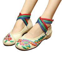 Chinese Embroidered Ballerina ladies Mary Jane Shoes with Colorful Ankle Straps & Floral Design