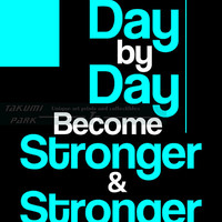 Day By Day, Become Stronger & Stronger, Fitness Quote Art Print, Motivational Wall Decor, Inspirational Print, College Dorm Art, Poster Art