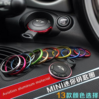 High quality For Mini Cooper key ring mini one cooper S remote control key ring clubman countryman