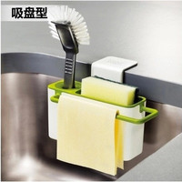 Kitchen Rack Storage Brush Sponge [6432403718]
