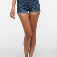 Urban Outfitters - Levi's 646 High-Rise Denim Short
