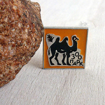 Vintage badge two-humped camel Retro brooch dromedary pin Desert Africa Animals zoology Wild nature Animal Art Gift idea Soviet zoo souvenir