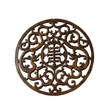 Chinese Round Wood Panel Ancient Dragon Longevity Carving