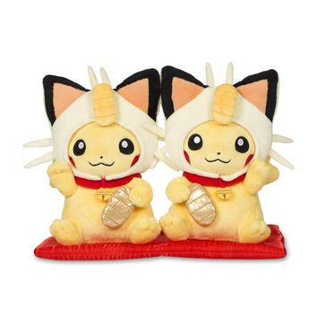 Paired Pikachu Celebrations: Good Fortune Pikachu Plush - 9 1/3""