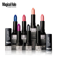 Beauty Professional On Sale Hot Sale Hot Deal Make-up Wine Red Matt Persistent 3-color Lip Stick [10460126612]