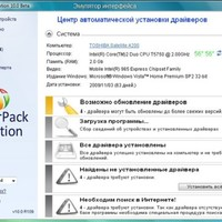 DriverPack Solution 15 ISO 2015 Full Version Latest Free