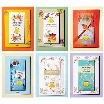 Unique Honey Greeting Cards ! New Years Stationary