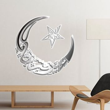 Islam Religion Arab Arabia Peninsula Allah Faith Pilgrimage Decoration Wall Sticker Art Decals Mural Wallpaper for Room Decal
