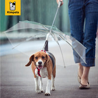 Pet Dog Cat Transparen Umbrella Raincoat  Fashion Soft Lovely Puppy Umbrella For Outdoor Rain Travel Hiking